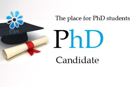 Τρεις θέσεις για υποψήφιους διδάκτορες πλήρους απασχόλησης (με αντίστοιχη χρηματοδότηση)