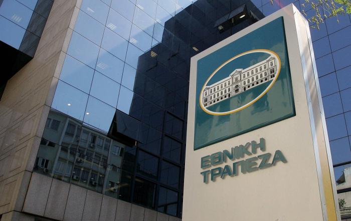 Εθνική Τράπεζα: 20.000 νέες θέσεις εργασίας έως το 2020 στην πληροφορική