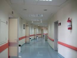 17 προσλήψεις στο Γενικό Νοσοκομείο Θεσσαλονίκης «Αγιος Παύλος»