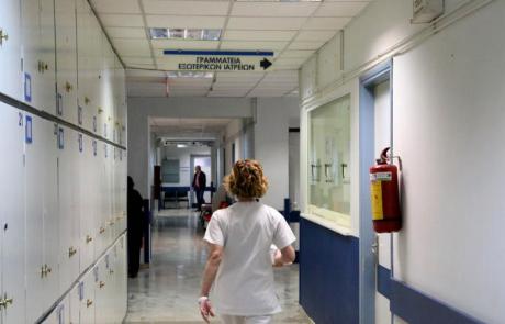 1.538 μόνιμες θέσεις σε νοσοκομεία και ΕΚΑΒ