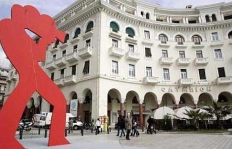 112 θέσεις εργασίας στο Φεστιβάλ Κινηματογράφου Θεσσαλονίκης