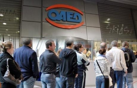ΟΑΕΔ: Προσλήψεις 30.436 ανέργων