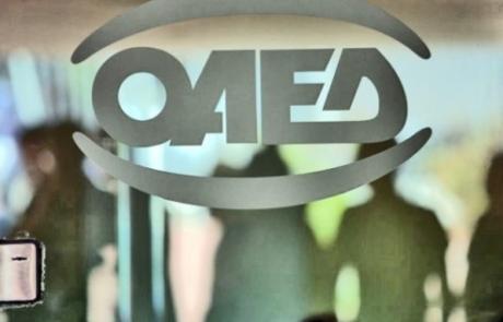 ΟΑΕΔ: Νέο πρόγραμμα κοινωφελούς εργασίας για 2.300 ανέργους