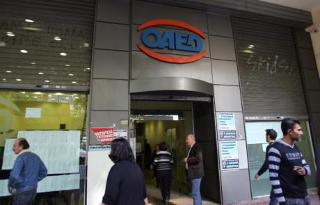 ΟΑΕΔ Κοινωφελής Εργασία : Ερχονται 8933 νέες προσλήψεις