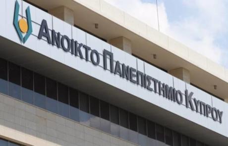 Άρχισε η υποβολή αιτήσεων για το Ανοικτό Πανεπιστήμιο Κύπρου