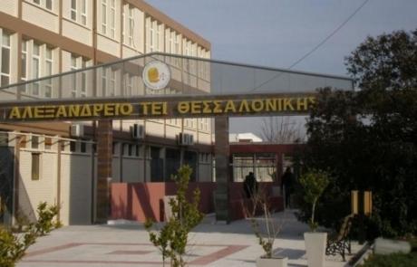 Φοιτητές και καθηγητές των ΤΕΙ Θεσσαλονίκης αντιδρούν στη συγχώνευση