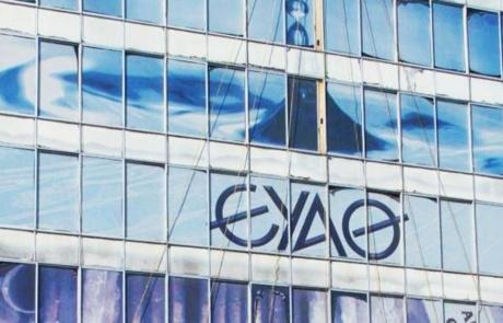 ΑΣΕΠ: Προσλήψεις 80 μόνιμων υπαλλήλων στην ΕΥΑΘ