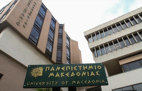 Πανεπιστήμιο Μακεδονίας: Μεταπτυχιακό στην Εφαρμοσμένη Πληροφορική
