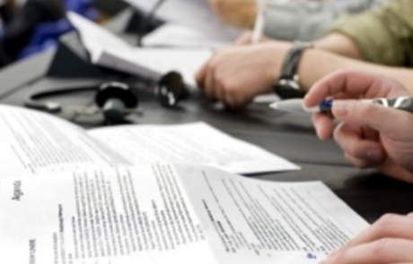 Ανοιχτές 79 θέσεις στην Εθνική Υπηρεσία Πληροφοριών (ΦΕΚ)