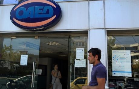 ΟΑΕΔ: Νέο πρόγραμμα απασχόλησης 10.000 ανέργων