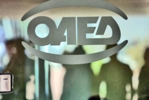 ΟΑΕΔ: Νέα προγράμματα εργασίας – 11.500 νέες θέσεις για νέους