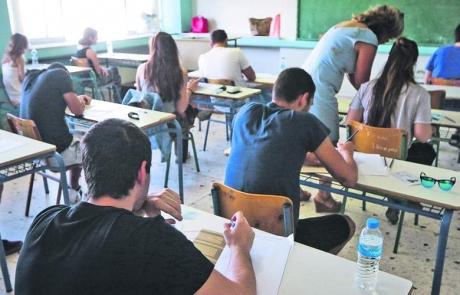 Προσλήψεις εκπαιδευτικών: 5.250 μόνιμες θέσεις στη Γενική Εκπαίδευση