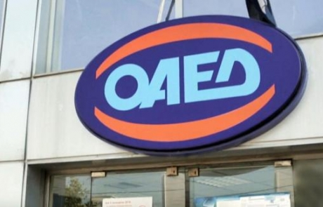 ΟΑΕΔ: Ξεκινούν οι αιτήσεις για 9.200 θέσεις