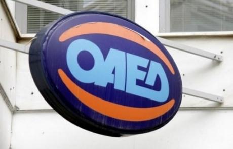 ΟΑΕΔ: 11 νέα προγράμματα με χιλιάδες θέσεις εργασίας