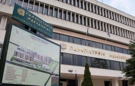 ΠΑΜΑΚ: Ξεκίνησε η υποβολή αιτήσεων σίτισης και στέγασης